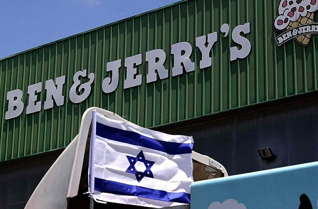 The Moronic Boycotts of Israel